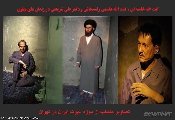 ثبت نام اردوی دانشجویی موزه عبرت- حرم عبدالعظیم حسنی-مرقد مطهر امام